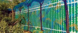 Забор из ткани на даче