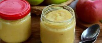 Яблочное пюре польза взрослым