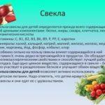 Белопольский гриб фото и описание