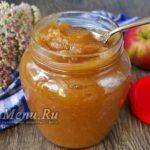Постные блюда с яблоками