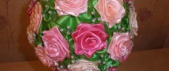 Розы из лент для топиария своими руками