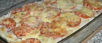 Фарш кабачки помидоры картофель сыр в духовке
