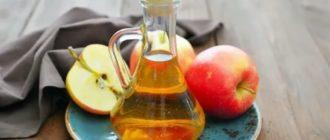 Яблочный уксус в косметологии польза и вред