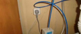 Как подключить посудомойку к электричеству