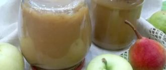 Яблочное пюре из яблок на зиму